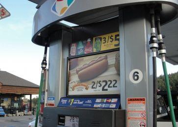 Bahama Mama Promotion on Gas Pump